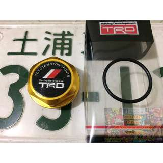 TRD Gold Oil Cap