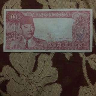 Uang 1000 Th 64 Gambar Soekarno