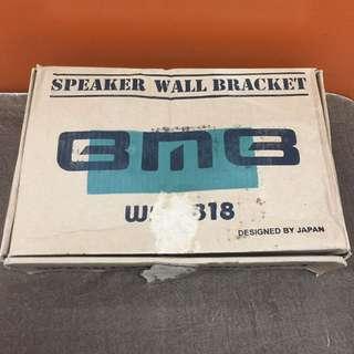 BMB Speaker Wall Bracket (L1R3B)