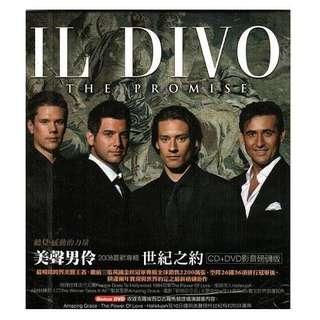 美聲男伶 世紀之約 CD附DVD 影音磅礡版