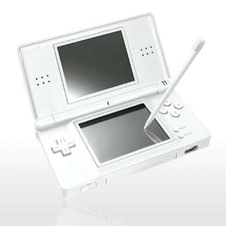 Looking For Defective Broken DS Lite
