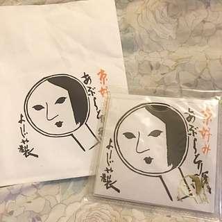 京都手信 - Yojiya 吸油面紙