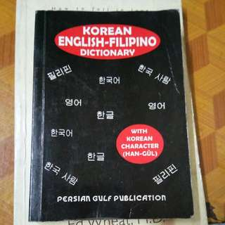 Korean, English -Filipino Dictionary
