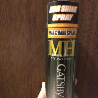 Gatsby 200ml Hair Spray