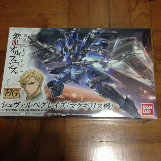 Bandai Gundam HG