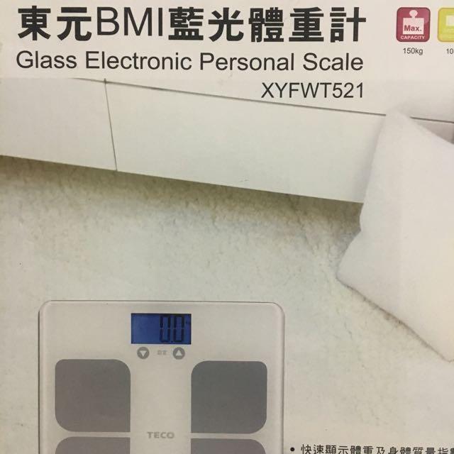 東元BMI藍光體重計
