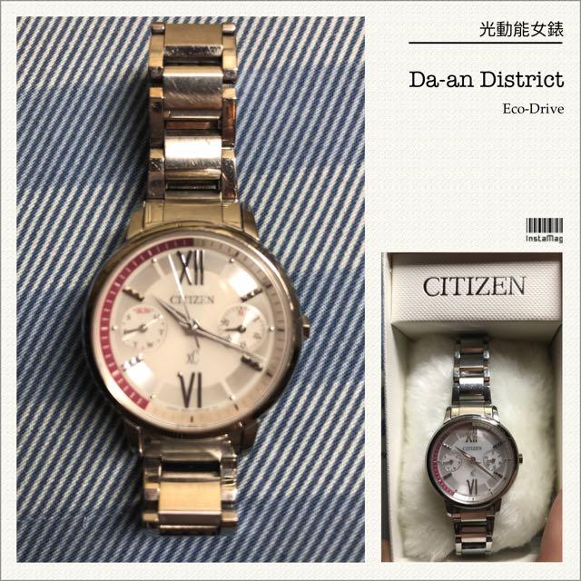 (可議價)光動能CITIZEN Eco-Drive女錶