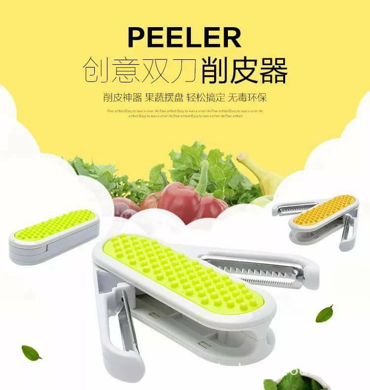 Creative multifunctional peeler