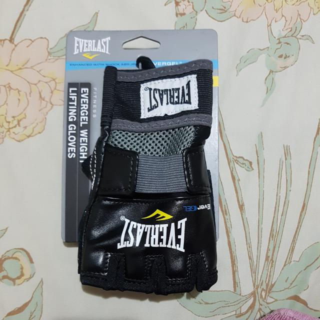 Everlast Evergel Weight Lifting Gloves