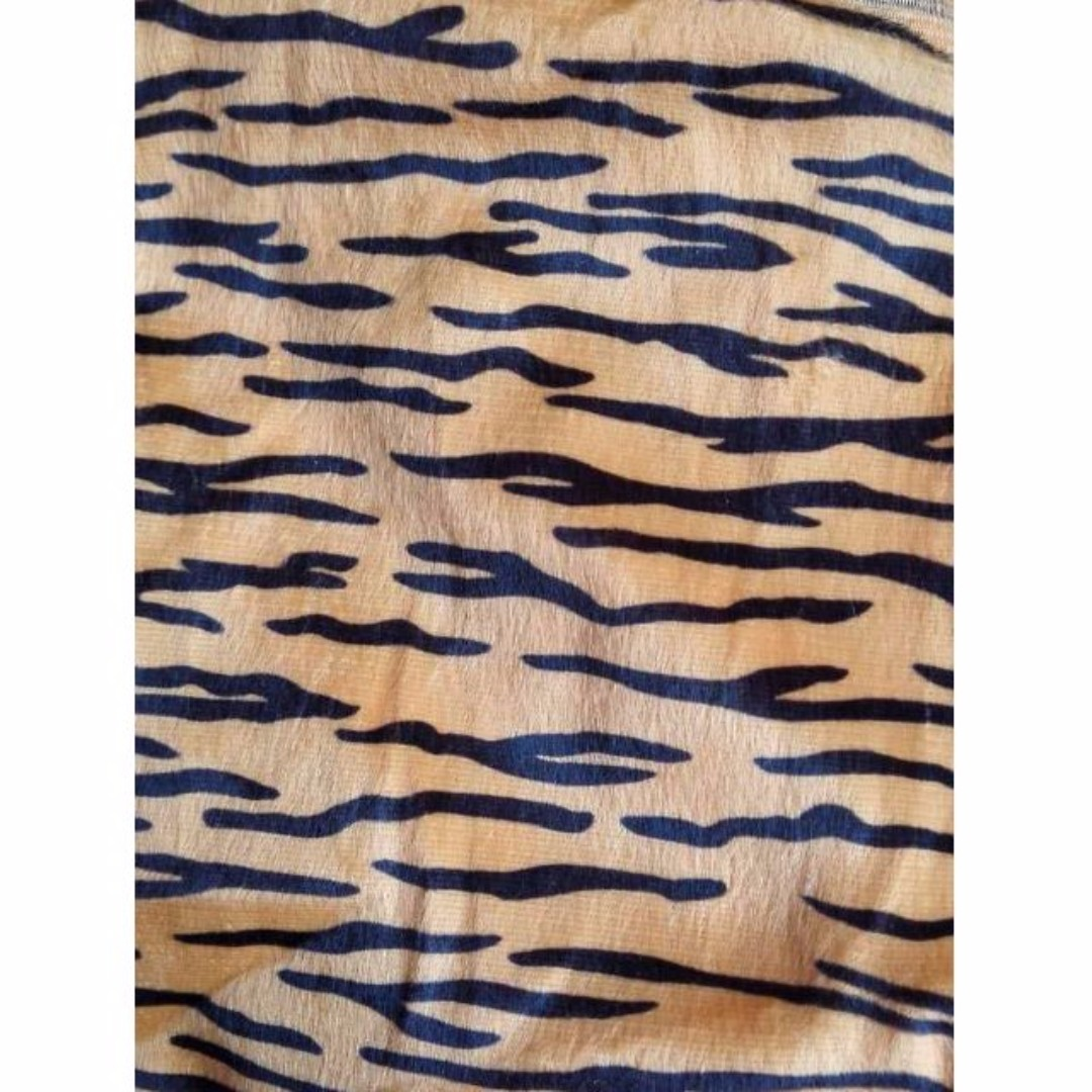 Fabric with tiger strip print