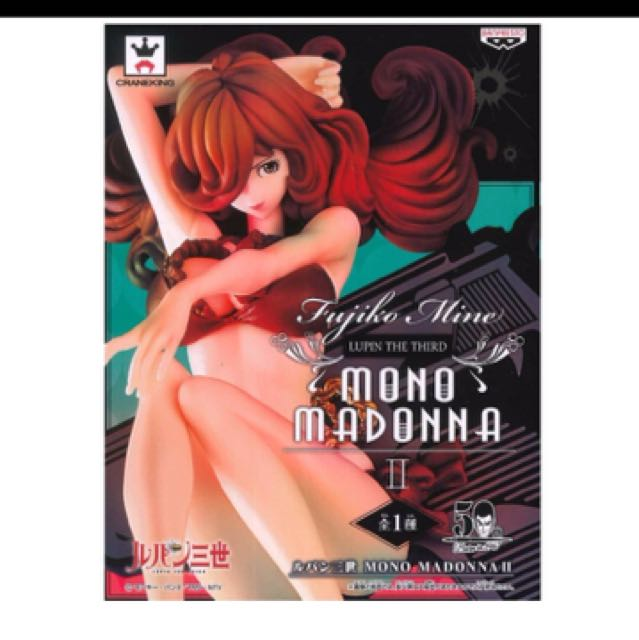 BNIB Fujiko Mine Lupin The Third Mono Madonna II