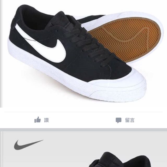 Nike SB 黑白滑板鞋