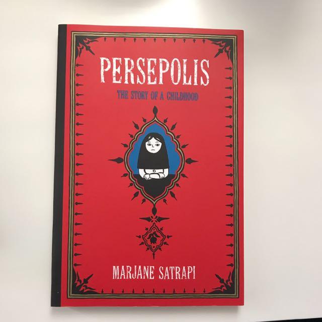 Persepolis- Marjane Satrapi