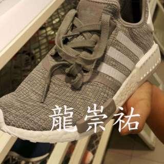 Adidas NMD R1 (us8.5)
