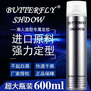 Butterfly Shadow Strong Hold Styling Hair Spray (420ml)