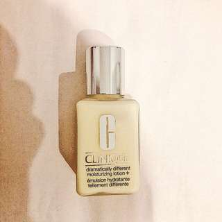 NEW - Clinique Dramatically Different Moisturizing Lotion