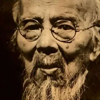 Portrait Photo Of A Famous Chinese Artist