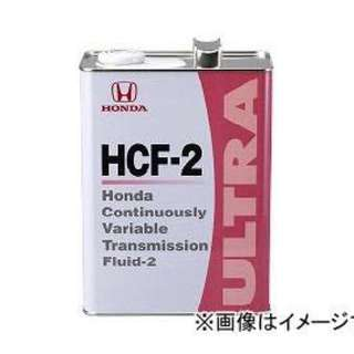 Honda HCF-2 CVT Transmission Oil