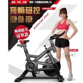 健康大師-運動飛輪超值組(黑色)