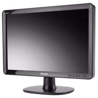 "Philips 22"" LCD Monitor - VGA + DVI Output"