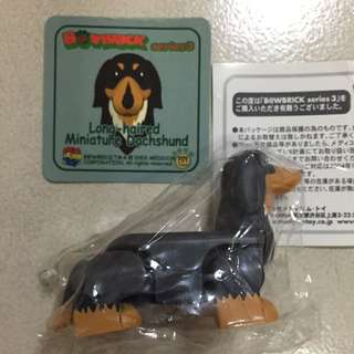 Bearbrick Long Haired Miniature Dachshund