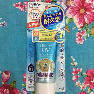Biore Aqua Rich UV Protection