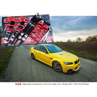 GAB Adjustable Suspension BMW E90