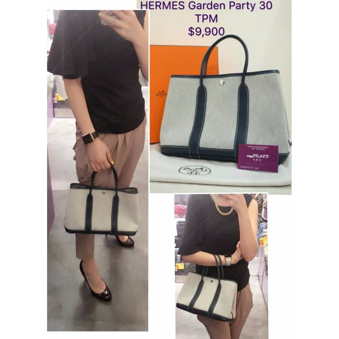 90 New Hermes Garden Party 30 Tpm Nevy Canvas 深藍色帆布小號購物袋手挽袋手袋nevy Handbag Luxury Bags Wallets On Carou