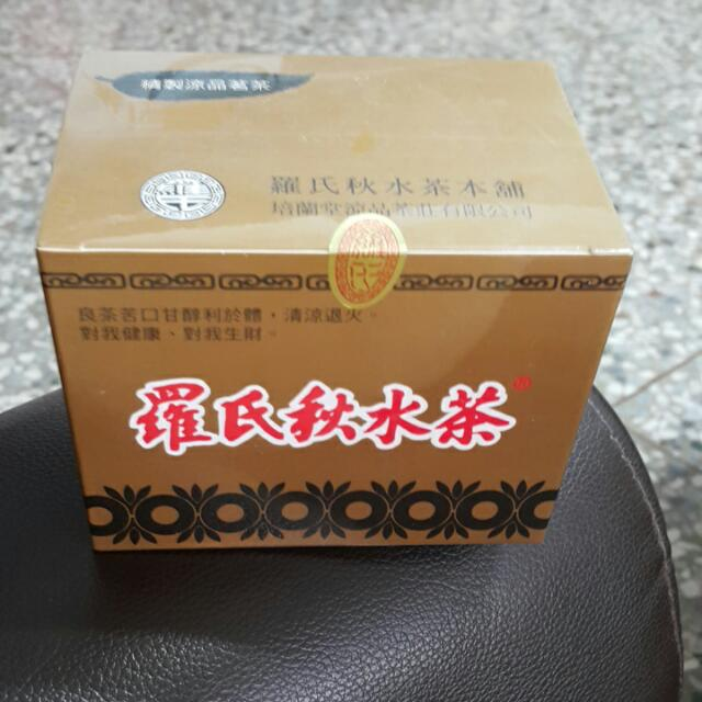 羅氏秋水茶