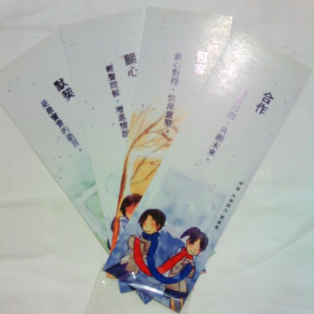 大安高工 書籤 小卡 套卡 #九月免購物直接送