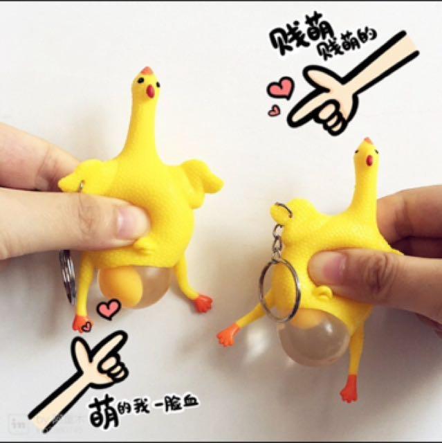 現貨 紓壓玩具鑰匙圈 金黃蛋 發泄小物 下蛋雞 惡搞玩具 鑰匙扣