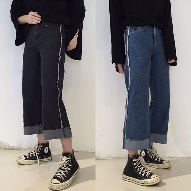 📦 Wide Leg Denim Culottes