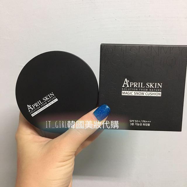 April Skin 魔法雪肌氣墊粉餅 黑盒款(15g)