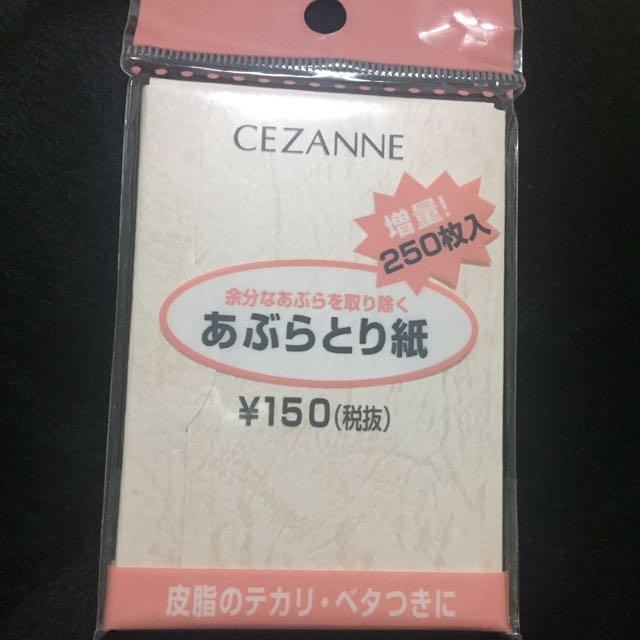 【全新】日本🇯🇵CEZANNE  吸油面紙