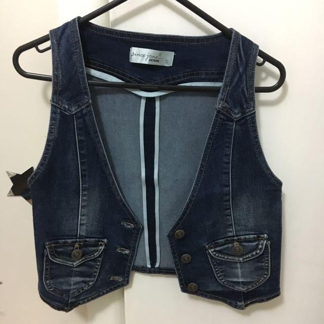 Cute & Trendy Denim Suit Top