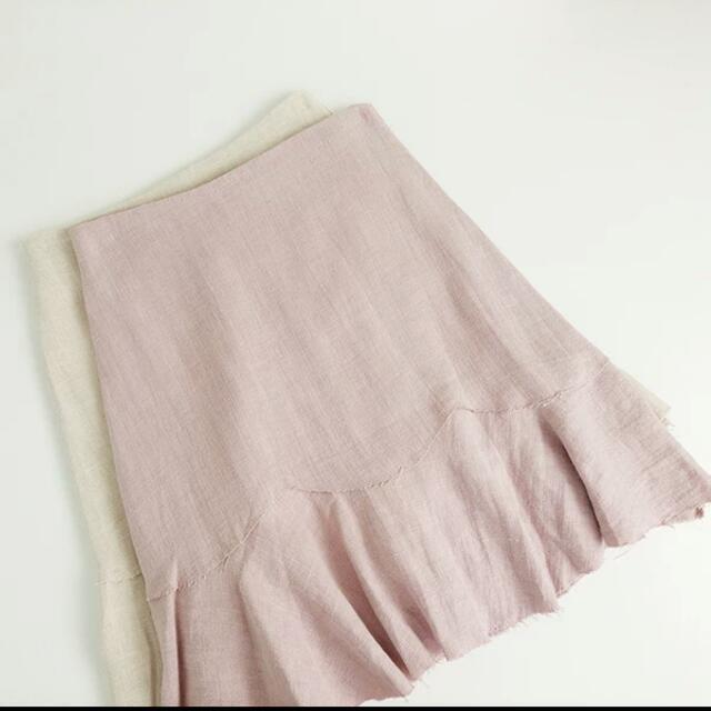 Dust Pink Ruffles Fishtail Skirt