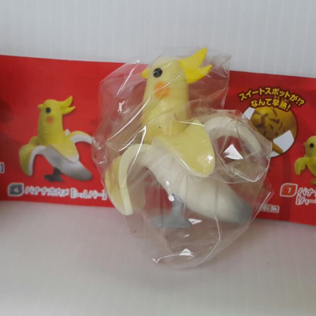 【黑皮GO】香蕉雞扭蛋/公仔玩具