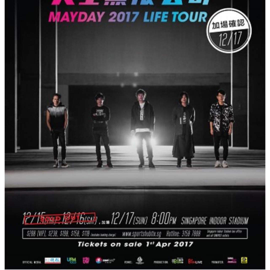Mayday Life Tour 2017 Entertainment Events Concerts On Carousell Tiket Dwp Djakarta Warehouse Project 2 Day Pass