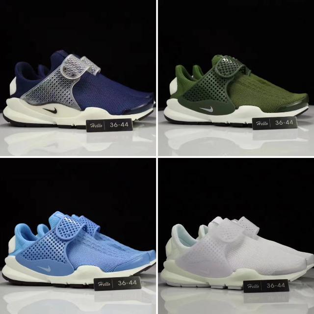 innovative design 97f6a eb2cc Nike Sock Dart Breathe