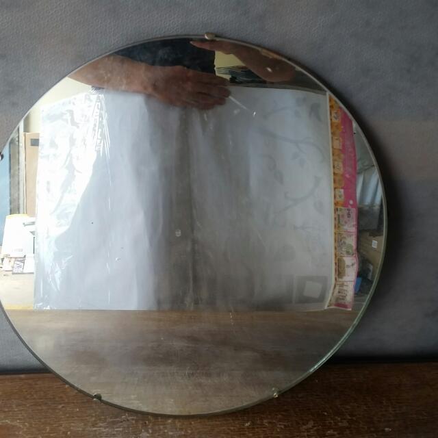 Old Round Mirror