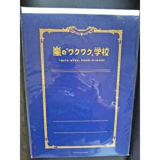 Arashi- A4 size Notebook