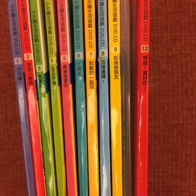 小太陽幼兒雜誌—11期