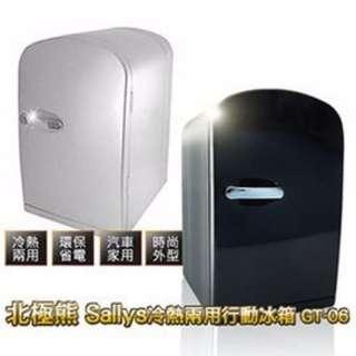 汽車用行動小冰箱★★★★★北極熊 Sallys冷熱兩用行動冰箱 GT-06