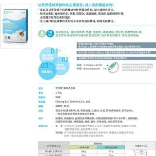 🇰🇷艾多美 濃縮洗衣粉 2.4公斤