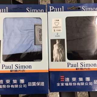 《全新品》遠東集團/全家福 paul simon 內褲。2盒(共4件)