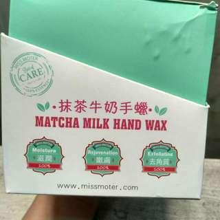 Miss Mother Matcha Wax