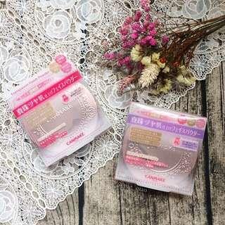 Canmake 棉花糖蜜粉餅 日本最新款 紫色蜜粉 粉色蜜粉