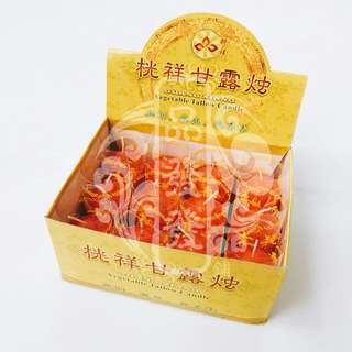 Taiwan 12 Hours Guang Xiang Vegetable Tallow Smokeless Candles