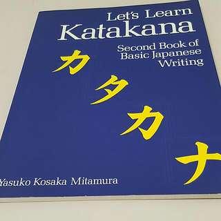 NEW : Let's Learn Katakana