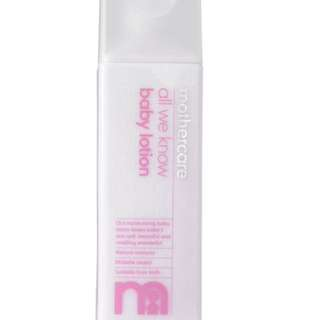 Mothercare All We Know Baby Body Lotion